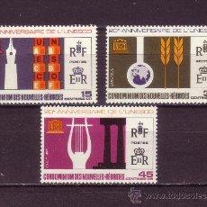 Sellos: NUEVAS HEBRIDAS 249/51*** - AÑO 1966 - 20º ANIVERSARIO DE UNESCO. Lote 24946222