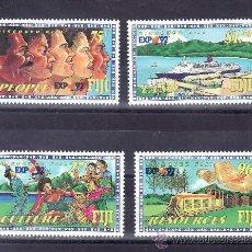 Sellos: FIJI 666/9 SIN CHARNELA, BARCO, FF.CC., EXPO 92 EXPOSICION UNIVERSAL SEVILLA 1992 . Lote 25630201