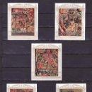 Sellos: COOK HB 61/5 SIN CHARNELA, NAVIDAD, ESCULTURA RELIGIOSA. Lote 25723562