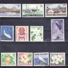 Sellos: COOK 89/99 SIN CHARNELA, FLORES, FAUNA, PAJAROS, PECES, FRUTOS, NARANJAS,. Lote 25778892