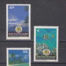 Sellos: COCOS (ISLAS) 264/6 SIN CHARNELA, NAVIDAD, FAUNA, PECES, . Lote 26093517