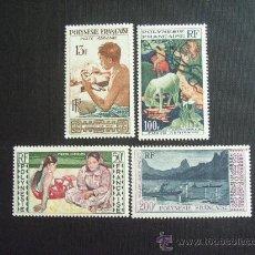 Sellos: POLINESIA, Nº YVERT AEREO 1/4*** AÑO 1958. SERIE CORRIENTE. PINTURAS DE GAUGUIN. Lote 27550275