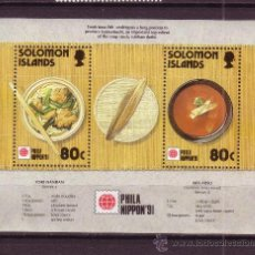 Sellos: SALOMON HB 30*** - AÑO 1991 - GASTRONOMIA JAPONESA - EXPOSICION FILATELICA INTERNACIONAL PHILANIPPON. Lote 28217161