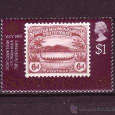 Sellos: SALOMON SH 14*** - AÑO 1984 - 19º CONGRESO DE LA UNION POSTAL UNIVERSAL DE HAMBURGO. Lote 28670903