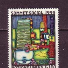 Sellos: NACIONES UNIDAS GINEBRA 282* - AÑO 1995 - CUMBRE SOCIAL . Lote 28854449