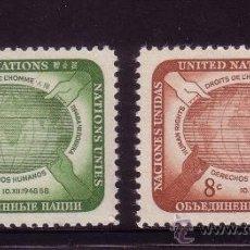 Sellos: NACIONES UNIDAS NEW YORK 64/65* - AÑO 1958 - 10º ANIV. DE LA DECLARACIÓN DE LOS DERECHOS HUMANOS. Lote 29445614