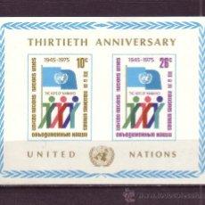 Sellos: NACIONES UNIDAS NEW YORK HB 6*** - AÑO 1975 - 30º ANIVERSARIO DE NACIONES UNIDAS. Lote 29472111