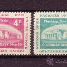 Sellos: NACIONES UNIDAS NEW YORK 66/67* - AÑO 1959 - EDIFICIOS DE ASAMBLEAS GENERALES - FLUSHING MEADOWS. Lote 29481794