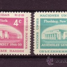 Sellos: NACIONES UNIDAS NEW YORK 66/67*** - AÑO 1959 - EDIFICIOS DE ASAMBLEAS GENERALES - FLUSHING MEADOWS. Lote 29481808