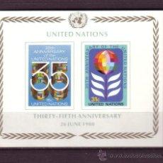Sellos: NACIONES UNIDAS NEW YORK HB 7*** - AÑO 1980 - 35º ANIVERSARIO DE NACIONES UNIDAS. Lote 29482339