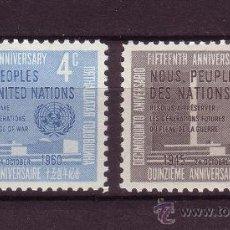 Sellos: NACIONES UNIDAS NEW YORK 80/81*** - AÑO 1960 - 15º ANIVERSARIO DE NACIONES UNIDAS. Lote 29494391