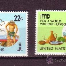 Sellos: NACIONES UNIDAS NEW YORK 513/14*** - AÑO 1988 - FONDO PARA EL DESARROLLO DE LA AGRICULTURA. Lote 29701788