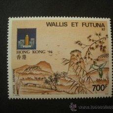Sellos: WALLIS Y FUTUNA 1994 AEREO IVERT 180 *** EXPOSICIÓN FILATÉLICA INTERNACIONAL HONG-KONG 94 - PAISAJE. Lote 30889026