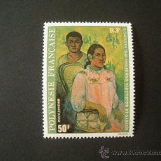 Sellos: POLINESIA 1978 AEREO IVERT 135 *** CUADRO DE PAUL GAUGUIN - PINTURA. Lote 31003985