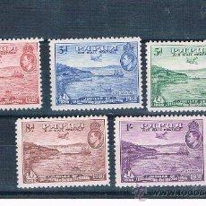 Sellos: PAPUA Y NUEVA GUINEA. Lote 31951452