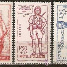 Francobolli: NUEVA CALEDONIA DEFENSA DEL IMPERIO YVERT NUM. 190/192 ** SERIE COMPLETA SIN FIJASELLOS. Lote 189410895