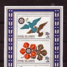 Sellos: COOK HB 100*** - AÑO 1980 - 75º ANIVERSARIO DE ROTARY INTERNACIONAL. Lote 34568175