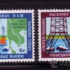 Sellos: NACIONES UNIDAS NEW YORK 199/200* - AÑO 1970 - DESARROLLO DEL RIO MEKONG. Lote 36378969