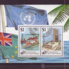 Sellos: TUVALU HB 52** - AÑO 1995 - 50º ANIVERSARIO DE LAS NACIONES UNIDAS -BARCOS - PIRAGUA. Lote 38044280