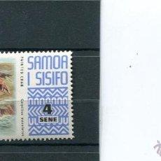 Stamps - SELLOS SAMOA SISIFO PAISES EXOTICOS OCEA - 41428365