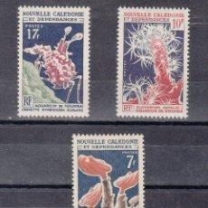 Sellos: NUEVA CALEDONIA 322/4 SIN CHARNELA, FAUNA, ACUARIO DE NOUMEA. Lote 43538087
