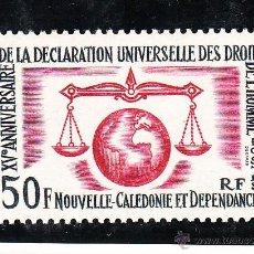 Sellos: NUEVA CALEDONIA 313 SIN CHARNELA, 15º ANIVERSARIO LA DECLARACION UNIVERSAL DE LOS DERECHOS HUMANOS, . Lote 43538147
