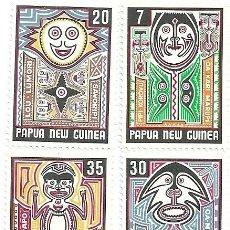 Sellos: PAPUA Y NUEVA GUINEA. Lote 44864469