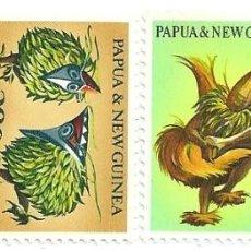 Timbres: PAPUA Y NUEVA GUINEA. Lote 44864479
