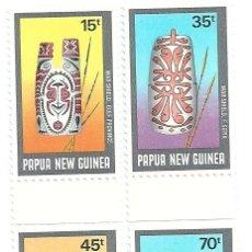 Sellos: PAPUA Y NUEVA GUINEA. Lote 44887754