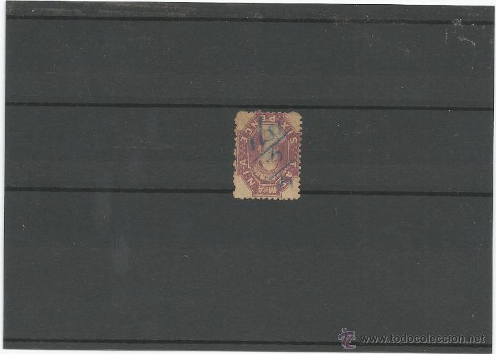 1864-70 - EFIGIE REINA VICTORIA - TASMANIA (Sellos - Extranjero - Oceanía - Otros paises)