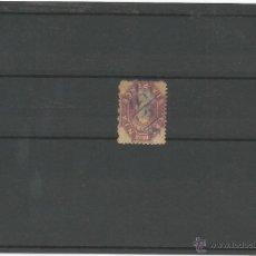 Sellos: 1864-70 - EFIGIE REINA VICTORIA - TASMANIA. Lote 49928227