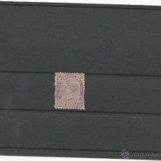 Sellos: 1879-80 - EFIGIE REINA VICTORIA - QUEENSLAND. Lote 49928387