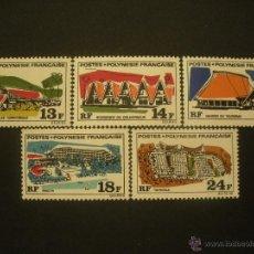 Sellos: POLINESIA 1970 IVERT 72/76 *** GRANDES EDIFICIOS DE LA ISLA - ARQUITECTURA. Lote 50138181