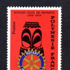 Sellos: POLINESIA 145** - AÑO 1979 - 20º ANIVERSARIO DEL ROTARY CLUB DE PAPETE. Lote 50680401
