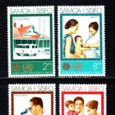 Sellos: SAMOA 324/27** - AÑO 1973 - MEDICINA - 25º ANIVERSARIO DE LA ORGANIZACION MUNDIAL DE LA SALUD. Lote 52810569
