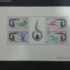 Sellos: SELLOS DE NUEVA CALEDONIA. DEPORTES. YVERT HB 3. SERIE COMPLETA NUEVA SIN CHARNELA.. Lote 53093619
