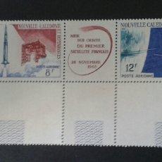 Sellos: SELLOS DE NUEVA CALEDONIA. YVERT A 84/5. SERIE COMPLETA NUEVA SIN CHARNELA. ESPACIO.. Lote 53154939