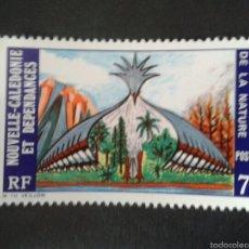 Sellos: SELLOS DE NUEVA CALEDONIA. YVERT 390. SERIE COMPLETA NUEVA SIN CHARNELA. PROTECCIÓN NATURALEZA. Lote 53155865
