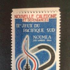 Sellos: SELLOS DE NUEVA CALEDONIA. DEPORTES. YVERT 328. SERIE COMPLETA NUEVA SIN CHARNELA.. Lote 53155900