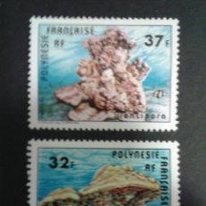 Sellos: SELLOS DE POLINESIA FRANCESA. FAUNA. CORALES. YVERT 130/1. SERIE COMPLETA NUEVA SIN CHARNELA.. Lote 53379690