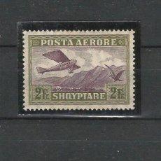 Sellos: ALBANIA 1925 CORREO AEREO LINEAS AEREAS . Lote 55233377