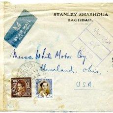 Sellos: HISTORIA POSTAL DE IRAK, CON CENSURA, 1944 . Lote 55709420