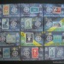 Sellos: SALOMON 2005 IVERT 1101/12 *** 50º ANIVERSARIO EMISIONES CONJUNTAS DE SELLOS DE TEMA EUROPA. Lote 56039158