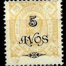Sellos: TIMOR [COLONIA PORTUGUESA] 1902- YV 087 AFI 085 (D-11,5) *SIN/GOMA. Lote 56700876
