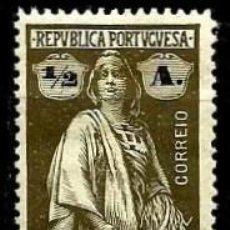 Sellos: TIMOR [COLONIA PORTUGUESA] 1914- YV 164(A) AFI 162 (D-15) **CON/CH. Lote 56701079