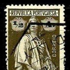 Sellos: TIMOR [COLONIA PORTUGUESA] 1914- YV 164(A) AFI 162 (D-15) USADO. Lote 56701101