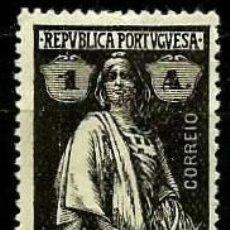 Sellos: TIMOR [COLONIA PORTUGUESA] 1914- YV 165(A) AFI 163 (D-15) **CON/CH. Lote 56701126