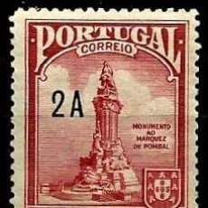Sellos: TIMOR [COLONIA PORTUGUESA] 1925- YV 208 AFI IP25 (IMPUESTO POSTAL)*** NUEVO. Lote 56701220