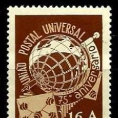Sellos: TIMOR [COLONIA PORTUGUESA] 1949- YV 264 AFI 270 **CON/CH. Lote 56701320