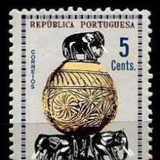 Sellos: TIMOR [COLONIA PORTUGUESA] 1961- YV 310 AFI 316 ***NUEVO. Lote 56701400